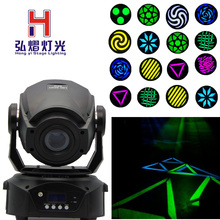 (4pcs/lot) 2016 new sale moving head led spot 90w 6 interchargeable indexed rotating gobos dmx512 for ktv dj disco wedding event