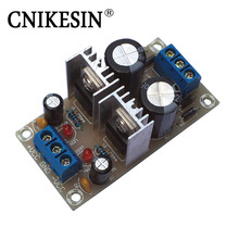 CNIKESIN L78 79 Positive and Negative Dual Power Rectifier Filter Three Terminal Voltage Regulator Tube 5V12V15V Power Module