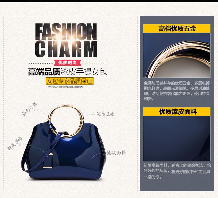 New High Quality Patent Leather Women bag Ladies Cross Body messenger Shoulder Bags Handbags Women Famous Brands bolsa feminina (7)