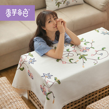 Fresh Chinese Handmade Embroidered Table Cloth Flowers And Leaves White Tablecloth