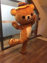customized Rilakkuma Mascot Costumes Rilakkuma bear Mascot Costumes Manufacturer & Supplier& Advertising