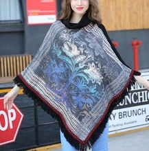 VXO Ladies Burrows leopard jacquard The color of the gradient color cashmere shawl  fringed shawl