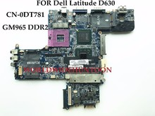 High quality CN-0DT781 for Dell Latitude D630 laptop Motherboard DT781 GM965 DDR2 100% Fully Tested(China)