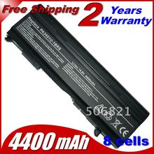 Laptop Battery For Toshiba Satellite A105-S1710 A100-500 A85 M105 M45-S165 M70-122 M50-228 M70-356 M55-S139 A135-S4477 Pro M70(China)