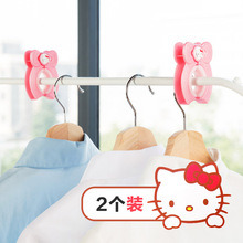 2pcs/set Sanrio Hello kitty Windproof hanger clamp clothespin clothes rod anti-skid plastic hanger(China)