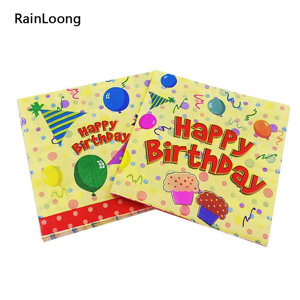 [Rainloong] счастливый день рождения торт бумажные салфетки события ткани салфетки Декупажные 33 см 33 см 20 шт./упак./лот(China (Mainland))