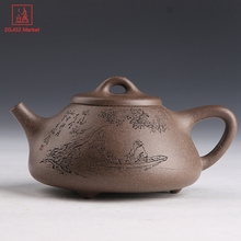 Chinese Style Kettle Tea Pot One Piece Clay Tea Set Hand Carving Shipiao Teapot(China)