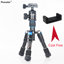 Professional Portable Trave Mini Tripod Fishing Kit Tripod with Ball Head for Canon Nikon DSLR Digital Camera Smart phone