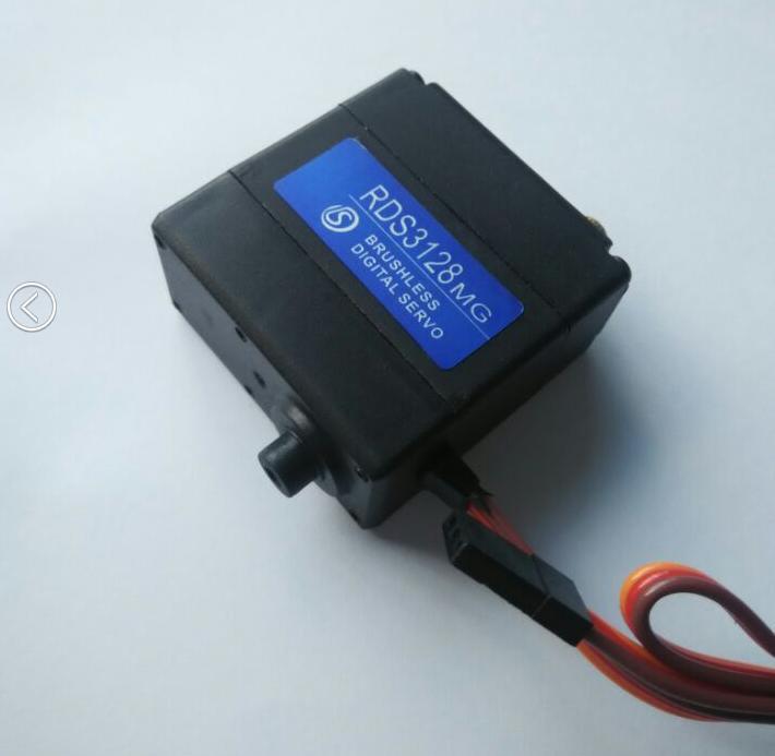 HV high torque Robot servo 28kg   RDS3128 Metal gear Brushless motor digital servo  arduino servo for Robotic DIY  1X<br>