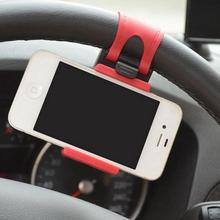 Car Steering Wheel Mount Holder Rubber Band For iPhone For iPod GPS Mobile Phone Holders car cover universal  Wh