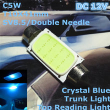 New 12V CE LED Car Lamp COB Lighting Squre Double Needle C-Blue Bulb T10 C5W 41mm For Top Reading Licence Board Trunk Light