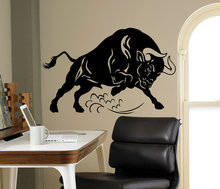 Creative Bedroom Decor Angry Bull Corria Wall Sticker Vinyl Special Fashion Bull Pattern Wall Mural Home Art Cool Decor D-224