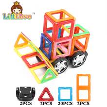 LittLove 26Pcs Big Size Magnetic Construction Building Blocks Models Toys Truck Wheel Brick Designer Magnetic Toys For Children