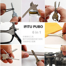 1 PCS New 6 In 1 Utili-Key Mini Multitool Keyring Pocket Stainless steel Knife Folding Knife Swiss Tech Simple package WYQ(China)