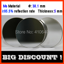 Free Shipping! 6 pieces Diameter 38.1 mm Mo CO2 laser reflection len Molybdenum reflecting mirror for laser  Machine 300 to 500W