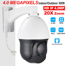 "CCTV Security Outdoor IP66 4"" Mini H.265 H.264 High Speed Full HD IP 4.0MP 4MP PTZ Camera 4 Megapixels 20X Zoom ONVIF W/ SD Slot"