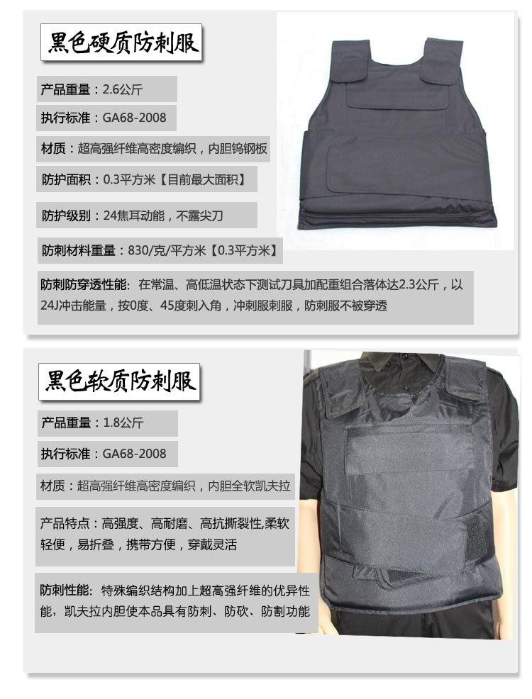 Soft anti-cut anti-stabbed vest<br>