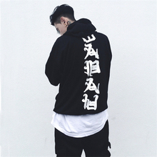 Dropshipping Wholesalers Suppliers China 2017 New 100% Cotton Streetwear Oversized Hoodies Men(China)