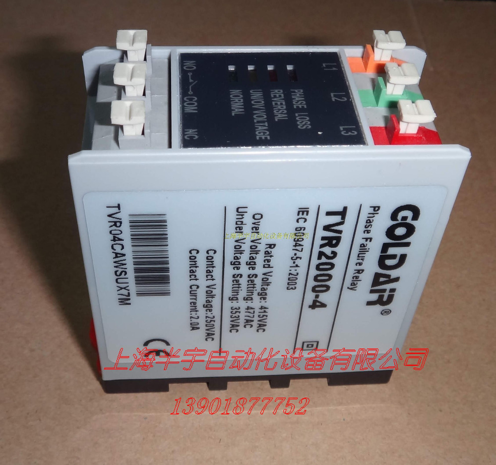 new original Phase failure protection TVR2000-4<br>