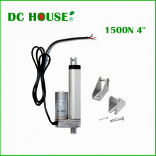 DC HOUSE 2PCS 100mm 4inch Stroke 12V DC 5.7mm/s 1500N=150KG Load Speed mini Electric Linear Actuator Linear Tubular Motor Motion(China)