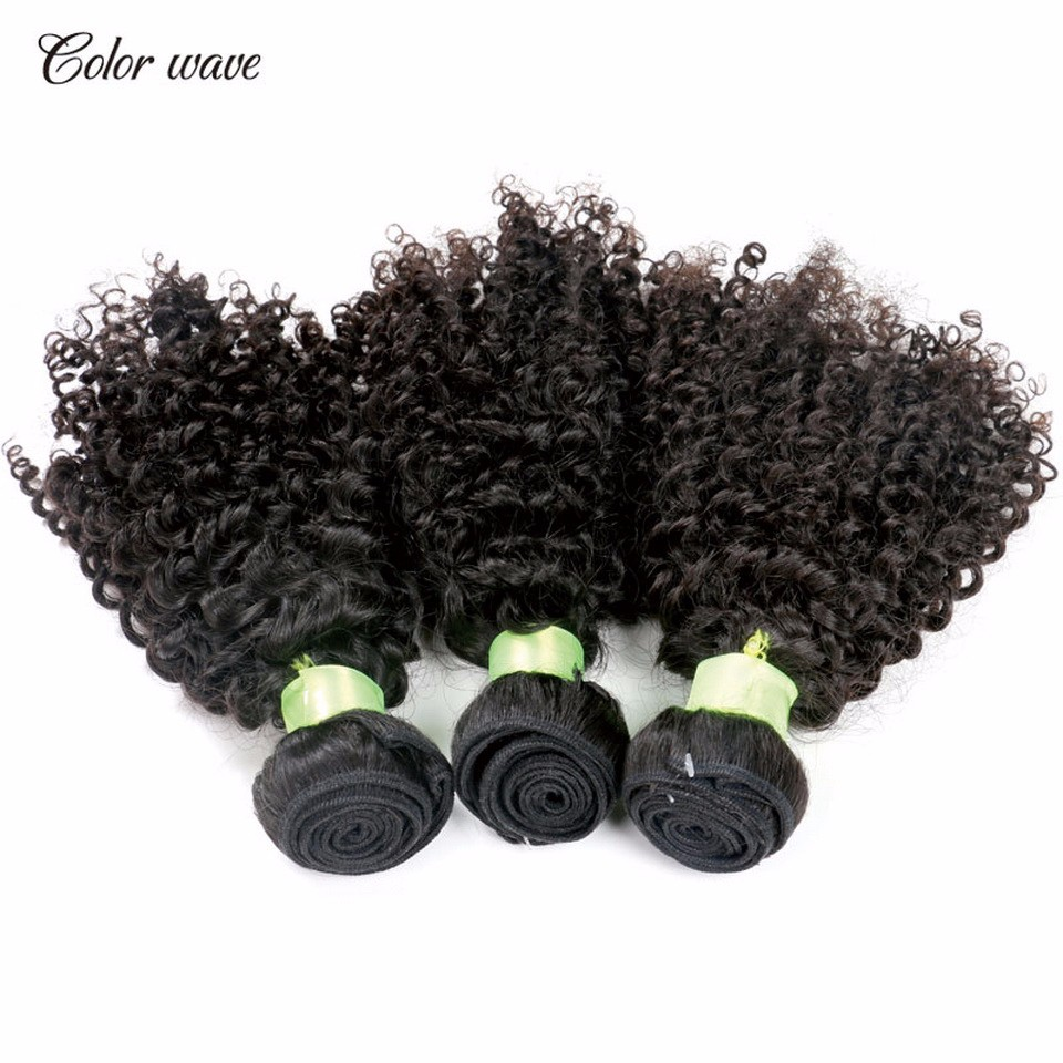 Malaysian Virgin Hair Weave One Piece Only Malaysian Curly Virgin Hair Human Hair Bundles Malaysian Deep Curly Virgin Hair Weave<br><br>Aliexpress