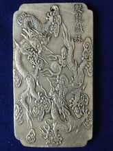 Old Chinese Ssangyong tibet Silver Bullion thanka amulet