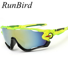 RunBird Sunglasses Brand Designer Man's Fishing Sun Glasses Vintage Style Goggles High Quality Sunglasses 239R(China)