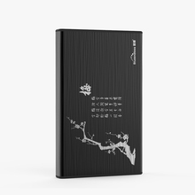 black aluuminum HDD caddy 2.5inch HDD SDD Enclosure sata to usb 3.0 hdd case with Chinese culture printing for 1tb hard disk use(China)