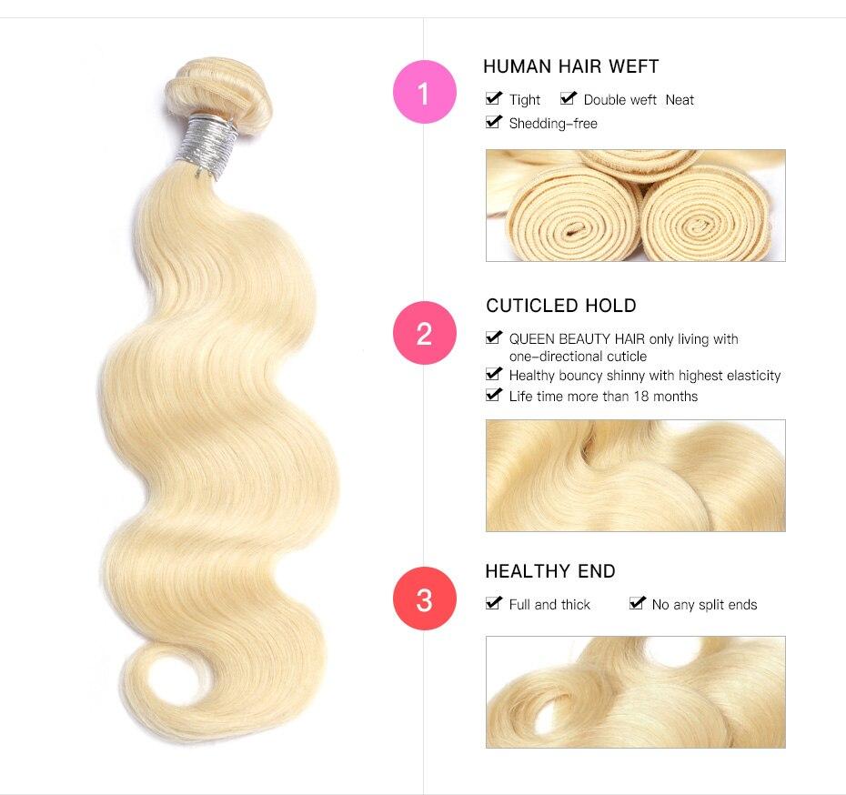 613 HUMAN hair (1)