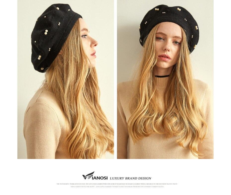 قبعة صوف محبوكة 12