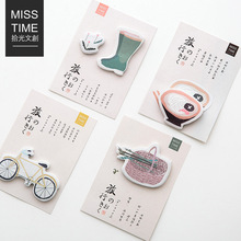 30 Sheets/pack Japanese Stationery Travel Series Bike Kawaii Bookmarks Stickers Post it  Memo Pad Sticky Notes Cute Stationery