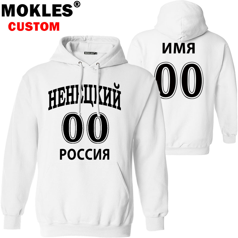 NENETS AUTONOMOUS pullover free custom name number winter russian federation jersey keep warm ru flag russia district 00 clothes