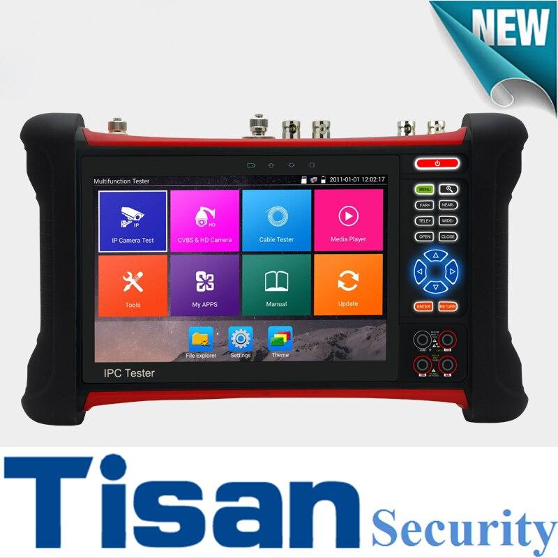 H265 multi screen hd encoder/transcoder