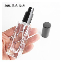 20ml Square Glass Black Cap Spray Perfume Empty Bottle Dispensing Portable Bottle Vials 10PCS/LOT(China)