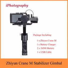 Zhiyun Crane M 3-Axis Stabilizer Gimbal for Sports Cameras Smartphones for Sony black magic DC for Lumix DMC Mirrorless cameras(China)