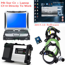 MB Star C5 2017 SD Connect C5 with newest software 2017.12 diagnostic tool mb star c5 vediamo/xentry/DSA/DTS with CF19 Laptop(China)