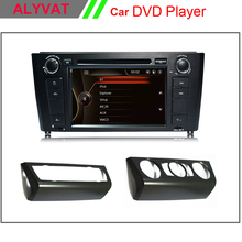 Capacitive Screen 7 Inch Car DVD Player For BMW 1 Series E81/E82/E88 2004-2010 Can bus Radio GPS Navigation Bluetooth 1080P