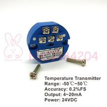 Temperature Transmitter Pt100 RTD Module -50~50C Output 4-20mA Power DC24V Accuracy 0.2%FS 0~100C/ 150/ 200C/ 300C/ -20~80C(China)