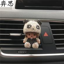 Cute sitting panda head Seven color Kiki dolls car styling decoration Perfume Rhinestone Kiki doll car air freshener Perfume(China)