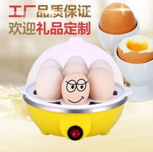 Free shipping wholesale creative fashion and convenience of two compartments pink/ yellow electric egg boiler