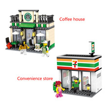 Hot City Mini Street View Starbucks Coffee Shop Convenience Store Building Block Mini Assistant Figures Bricks Toy for Kids