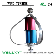 2016 New Maglev Vertical Axis Wind Generator 300W Rated 12V 24V Max 400W Maglev Wind Turbine for Home/Boat/Street