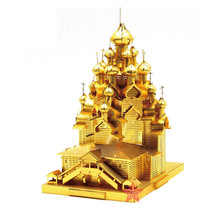 3D Metal Puzzle Russia The Church of the Transfiguration Building Model J028 DIY 3D Laser Cut Jigsaw Toys(China)