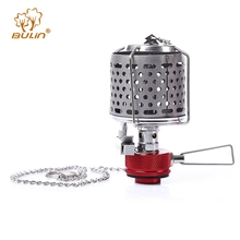 BULin Portable Lightweight Gas Lantern Useful Lamp for Outdoor Camping Hiking Foldable Picnic Gas For Camping Mini Steel Stove(China)
