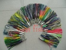 Sample Set (31 pieces)for 10' High SpeedTroling Lure for Tuna/Marlin/Elops Fishing Enjoy Retail Convenience at Wholesale Price