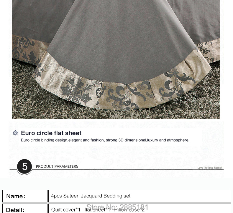 4pcs-Sateen-Jacquard-Bedding-set7902_07
