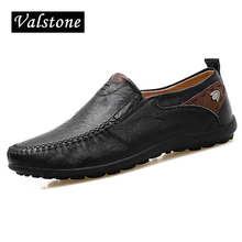 Valstone Men's casual driving shoes Slip-on loafers male Genuine leather upper soft moccasin flats simple gommino men sizes 47