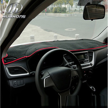 For 2017 Hyundai Solaris 2 dashboard mat Protective pad Shade Cushion Photophobism Pad car-styling accessory LHD with Silica Gel