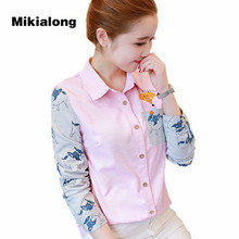 Mikialong Turn Down Collar Long Sleeve Blouse Women 2017 New Autumn Blouses Cute Fox Dog Printted Shirt Women Tops Chemise Femme