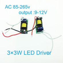 5pcs/lot 3X3W led driver for 10W led chip,3*3W lighting transformer power supply input:85-265v output:9-12v 600mA(China)
